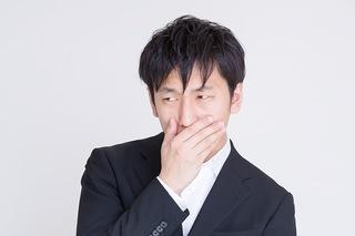 PAK96_nensyuhikuibiz20131223500.jpg
