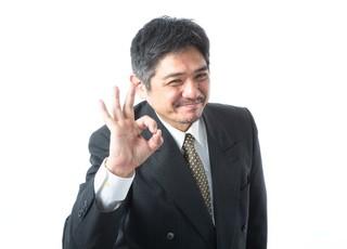 YOTA82_OKdemashita15124015-thumb-1000xauto-14185.jpg
