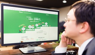 Green16_tensyoku20141123163911500.jpg