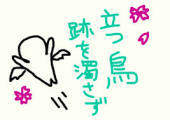 yjimageCAQ4E2KS.jpg